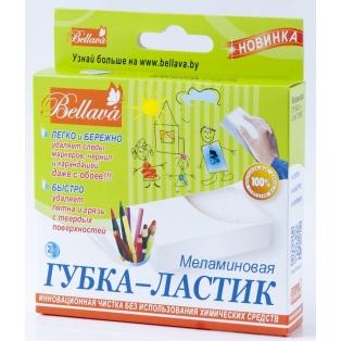 """Меламиновая губка - ластик """"Bellava"""" для удаления детских рисунков"""