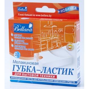 """Губка - ластик """"Bellava"""" для бытовой техники"""